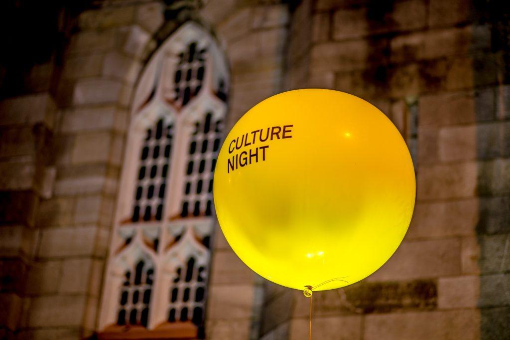 Culture Night Balloon